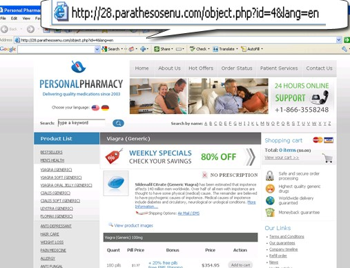 suspected fake online pharmacy site