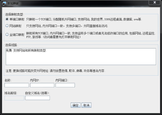 Malware & Chinese Open-Source Tool is at the Heart of the