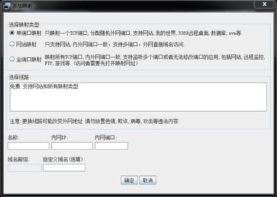 chinese dnc hack again tunnel portmap