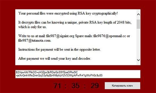 cryptojoker ransomware message