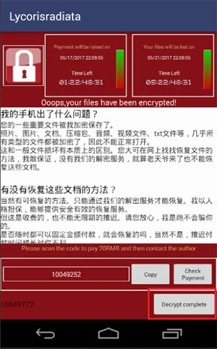 slocker android ransomware screen