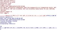 Trojan.Andromeda Screenshot