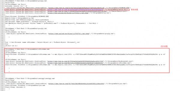 wannaren ransomware script