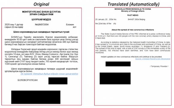 vicious panda spam email spread malware
