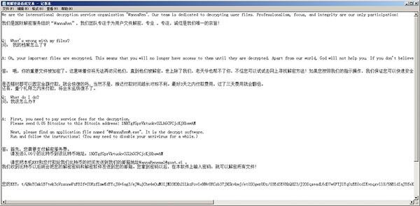 wannaren ransomware note